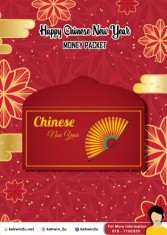 CHINESE NEW YEAR'S MONEY PACKET LANDSCAPE