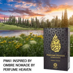 INSPIRED BY OMBRE NOMADE BY PERFUME HEAVEN FOR WOMEN AND MEN