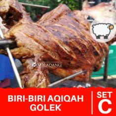 BIRI-BIRI AQIQAH GOLEK SET (C)