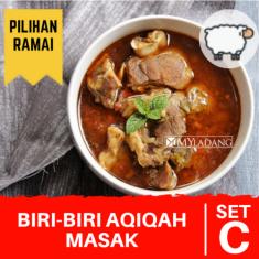 BIRI-BIRI AQIQAH MASAK SET (C)